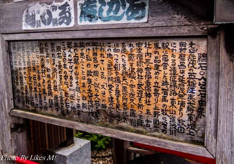 20140814_07_24 mm