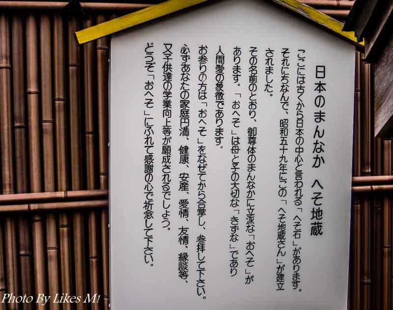 20140814_08_50 mm
