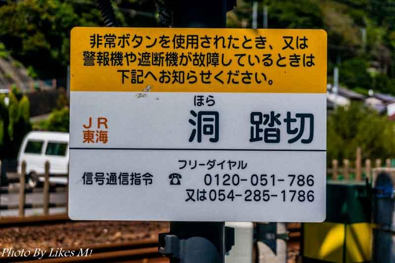 20140914_22_61 mm