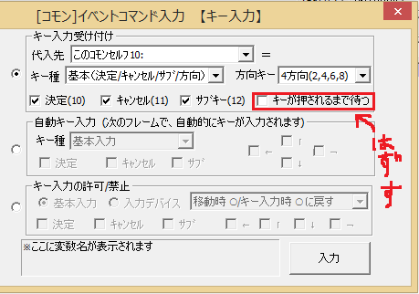 キー入力11