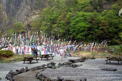 14-4-30材木岩公園