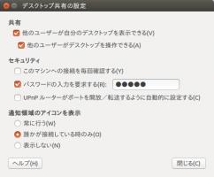 desktopshare-01.png