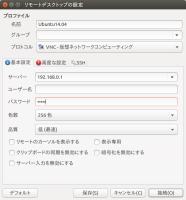 desktopshare-03.png