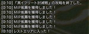 ffxiv_20140326_001104.jpg