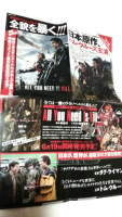 All You Need Is Kill④