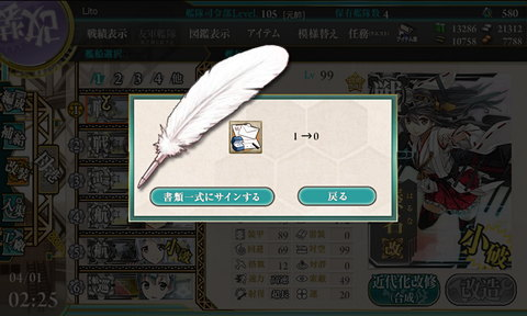 kanbura_20140401-022532-14.jpg