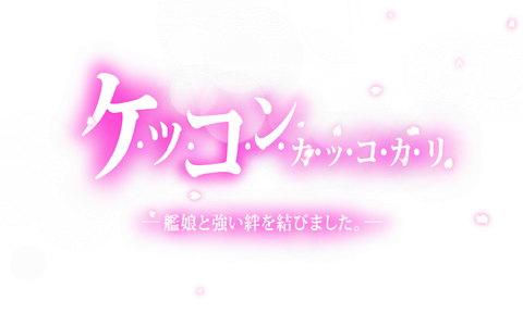 kanbura_20140401-022701-98.jpg