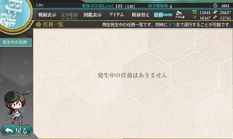 kanbura_20140402-152132-54.jpg