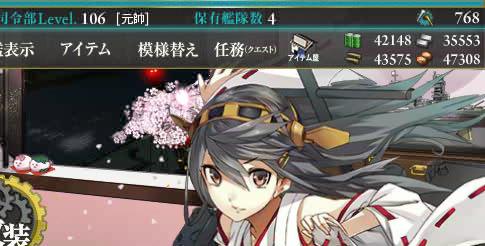 kanbura_20140430-035136-73.jpg