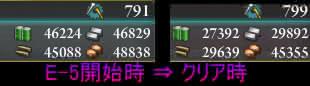 kanbura_20140502-022146-E-5.jpg