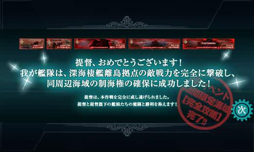 kanbura_20140502-110651-61.jpg