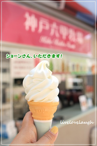 IMG_3664あさ7