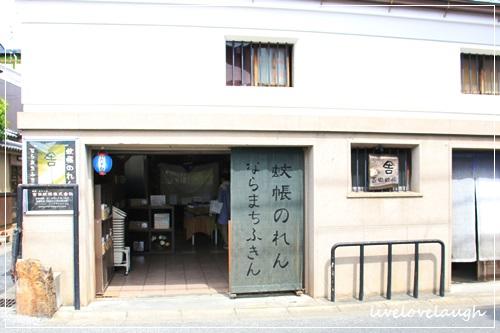 IMG_4058なら11