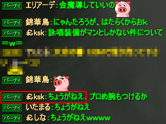 20140216_10.png