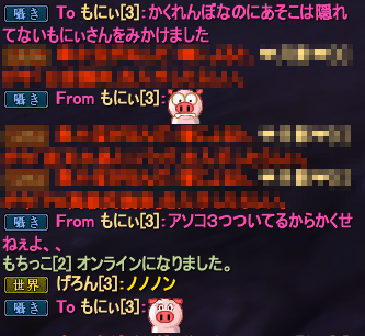20140216_14.png