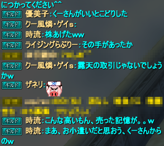 20140216_19.png