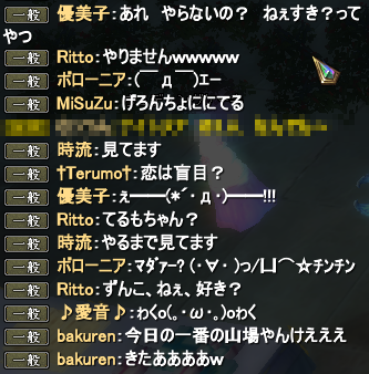 20140216_22.png
