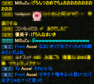 20140225_14.png