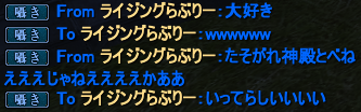 20140225_15.png
