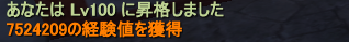 20140228_02.png