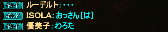20140228_14.png