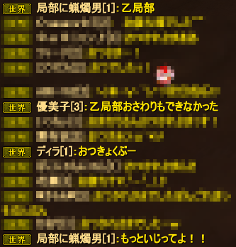 20140228_16.png