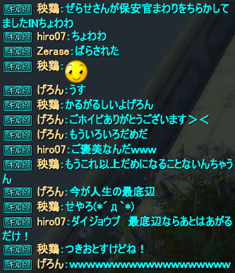 20140228_17.png