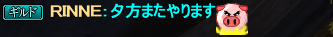 20140228_27.png