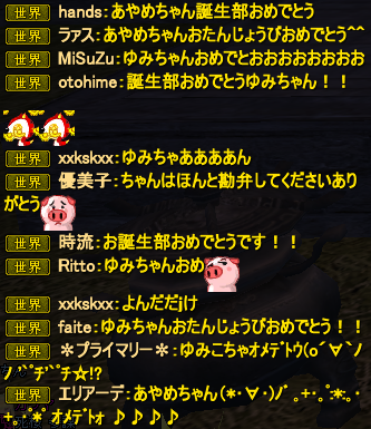 20140304_02.png