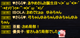 20140304_03.png