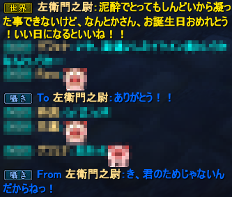 20140304_04.png