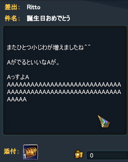 20140304_06.png