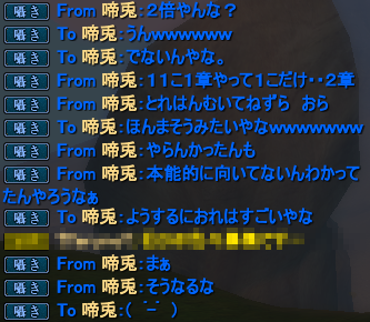 20140304_10.png