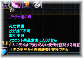 20140313_02.png