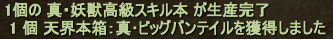 20140313_04.png