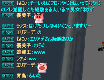 20140313_10.png