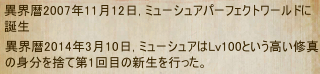20140319_05.png
