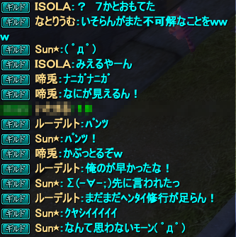20140319_06.png
