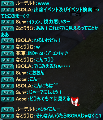 20140319_07.png