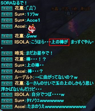 20140319_08.png