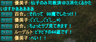 20140322_03.png