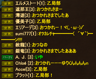 20140322_07.png
