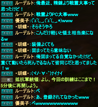 20140322_11.png