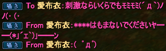 20140325_01.png