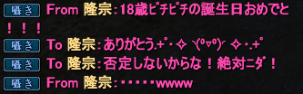 20140325_04.png