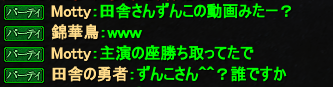20140327_05.png