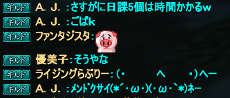 20140404_07.png