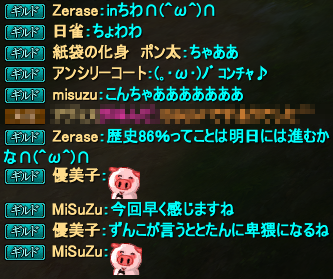 20140404_17.png