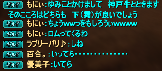 20140410_04.png