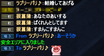 20140410_05.png